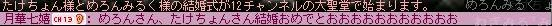 c0025593_15434578.jpg