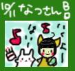 b0064495_15212431.jpg