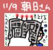 b0064495_1523354.jpg