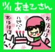 b0064495_15243462.jpg