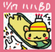 b0064495_1525192.jpg