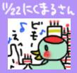 b0064495_15253456.jpg