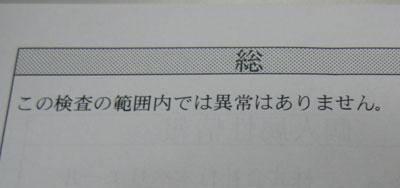 b0097200_17494990.jpg