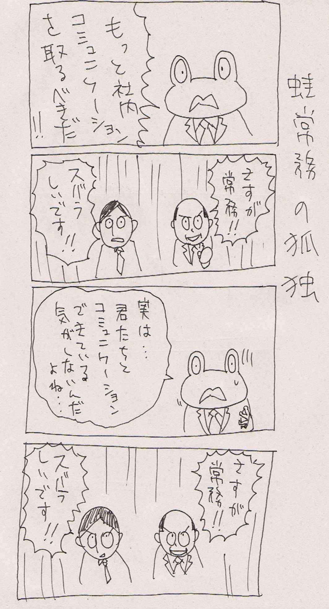 b0116425_20163580.jpg