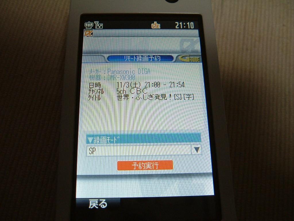 b0058733_156465.jpg