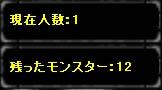 f0044936_16494980.jpg
