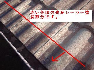 屋根塗装・・2日目_f0031037_21102537.jpg