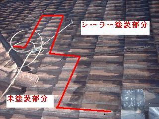 屋根塗装・・2日目_f0031037_21103854.jpg