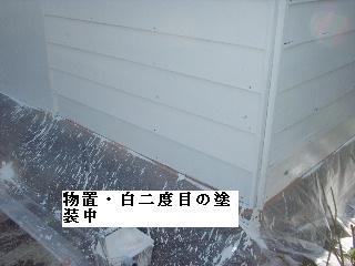 屋根塗装・・2日目_f0031037_21105259.jpg