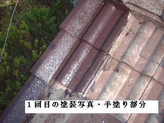 屋根塗装・・2日目_f0031037_21112742.jpg