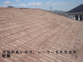 屋根塗装・・2日目_f0031037_21114036.jpg