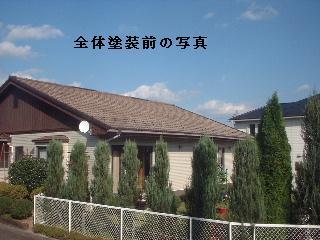 屋根塗装・・2日目_f0031037_21121682.jpg