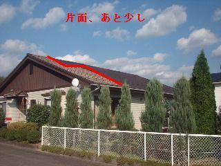 屋根塗装・・2日目_f0031037_21124690.jpg