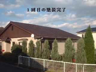 屋根塗装・・2日目_f0031037_2113331.jpg