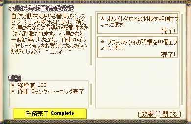 e0013141_13362686.jpg