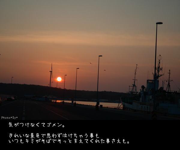 c0144353_1091568.jpg