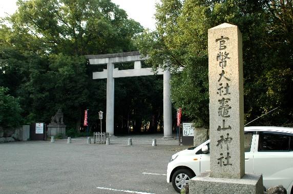 竈山神社 (かまやまじんじゃ)_b0093754_23523892.jpg