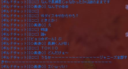 a0099556_0265766.jpg