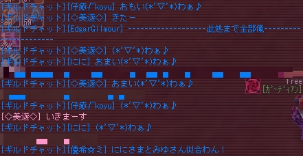 a0099556_04467.jpg