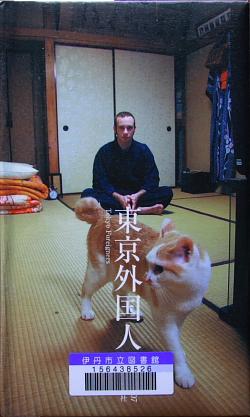 東京外国人_a0032559_1522182.jpg