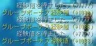 d0104971_15543861.jpg