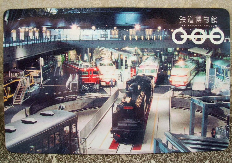 思いは同じ:鉄道博物館_c0052876_930581.jpg