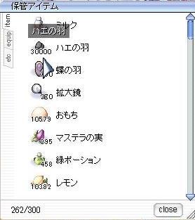 f0118783_163431100.jpg