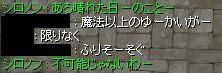 f0059387_1518440.jpg
