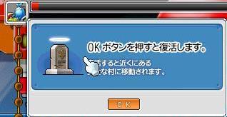 d0084091_1317070.jpg