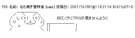 c0039195_1341887.jpg