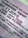 b0077197_093252.jpg