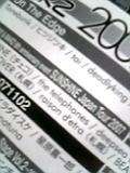 b0077197_093414.jpg