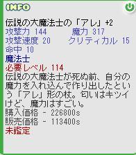 b0027699_0225948.jpg