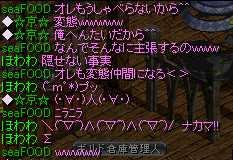 a0052502_1038127.jpg