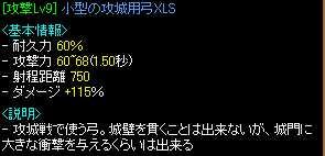 a0052502_1114487.jpg