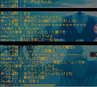 f0127202_18563141.jpg