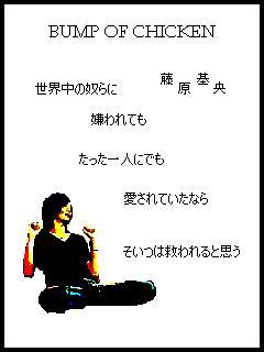 d0112103_17245367.jpg
