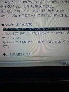 f0137708_7551198.jpg