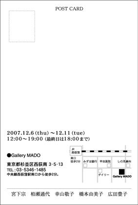 f0015614_115774.jpg