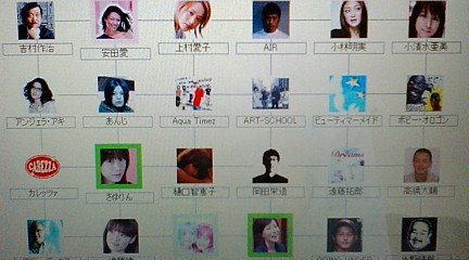 exciteブログ TOPリニューアル☆_b0032617_13473218.jpg