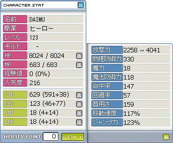 f0032220_13255894.jpg