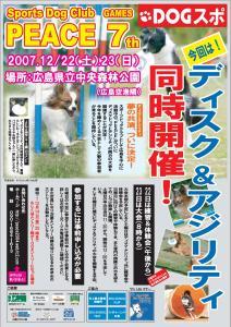 f0136322_21435643.jpg