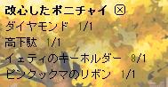 c0055827_6523893.jpg