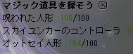 c0055827_704474.jpg