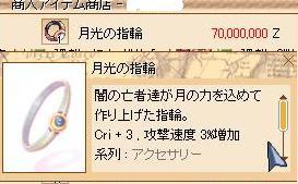 a0050029_16542331.jpg