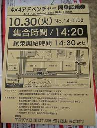 b0052429_1963755.jpg