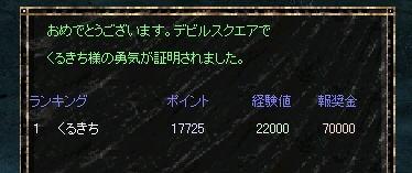 a0052536_1325911.jpg