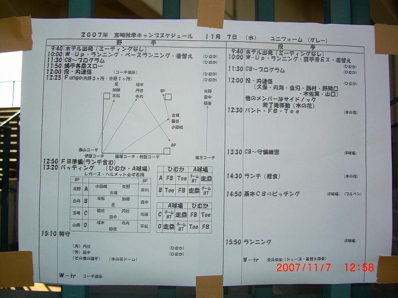 b0029438_0544631.jpg