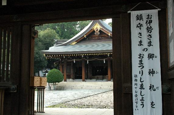 竈山神社 (かまやまじんじゃ)_b0093754_23581550.jpg
