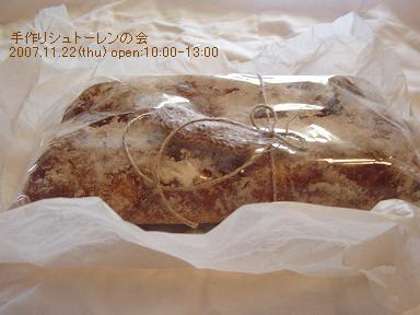 f0147557_13504981.jpg